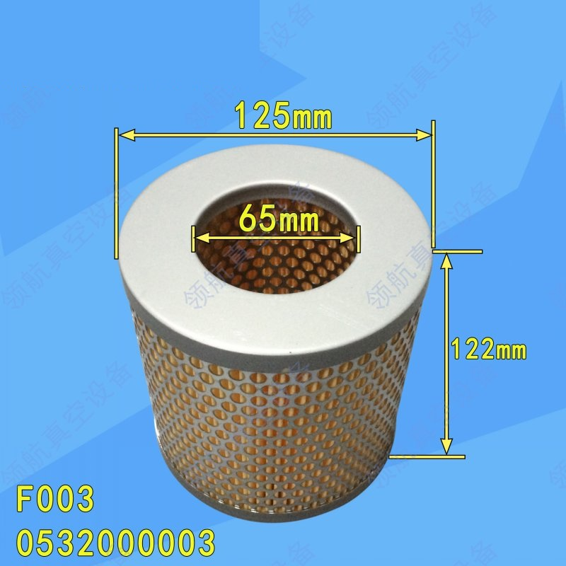 made in china air filter 0532000003 for 63 100 type vacuum pump FE003