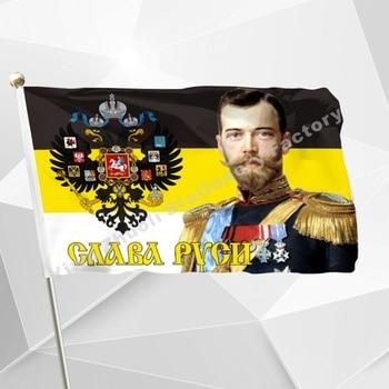 Bandera Imperial Nicolás II 90x150 cm 100D poliéster Rusia imperio Romanov ruso Tasr Nicolás II banderas y banderas decoración del hogar
