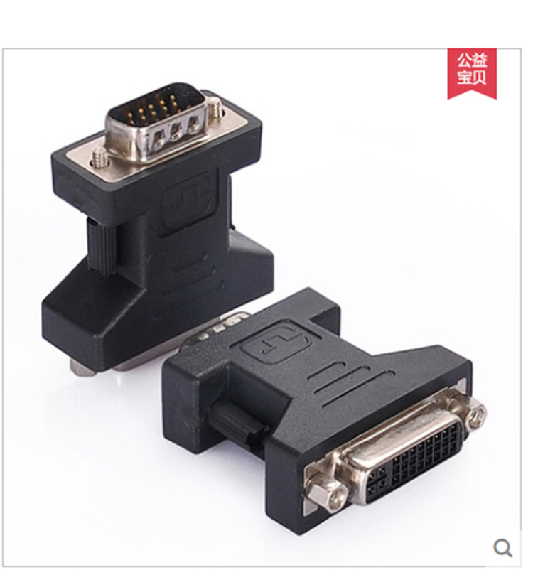 все цены на  VGA male to DVI female conversion head HD dvi 24 +5 female to vga public monitor conversion interface  онлайн