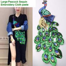 Large Peacock Sequin Embroidery Cloth paste Sweater Dress sticker  flower beads decorative decals clothing patch