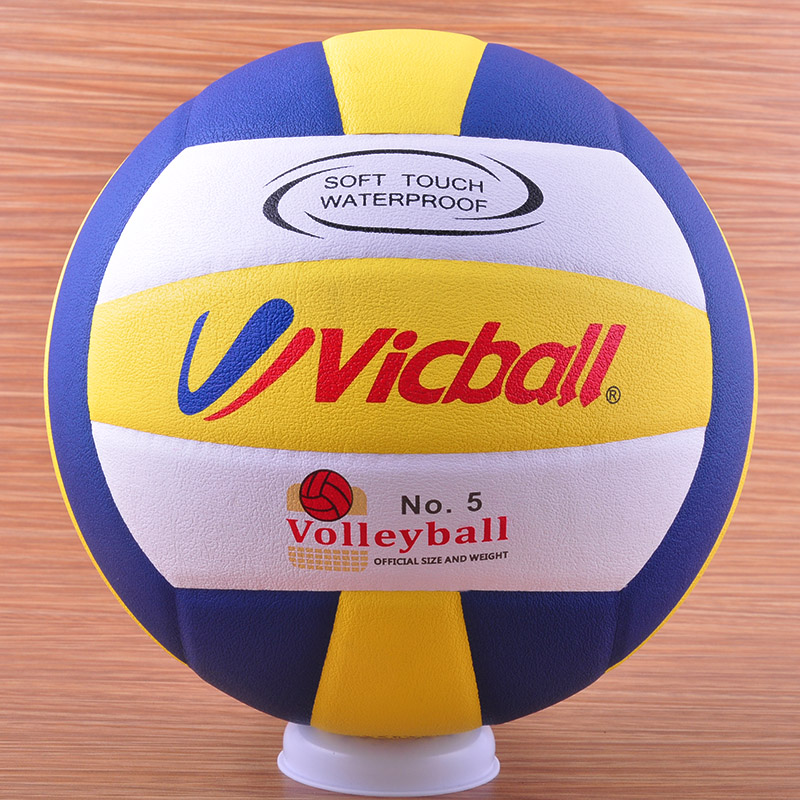 Brand soft PU No.5 volleyball professional indoor training competition students sports volleyball volleyball brands indoor volleyball soft volleyballs - title=
