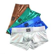 4PCS Mens Underwear Sexy Lingerie Males Boxer Shorts Trunks Shiny Faux Leather Homme Underpants Wet Look Cuecas Bottoms