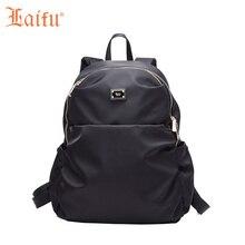 Laifu модные Дизайн девочек-подростков нейлоновый рюкзак школьная сумка простая повседневная сумка Водонепроницаемый дорожная сумка большое пространство