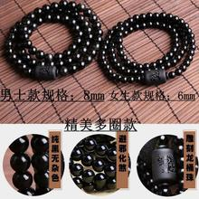 New Crystal Black Obsidian Bead Dragon Phoenix Strand Bracelet For Men Women Couples Lovers Totem Buddha Lucky Amulet Jewelry