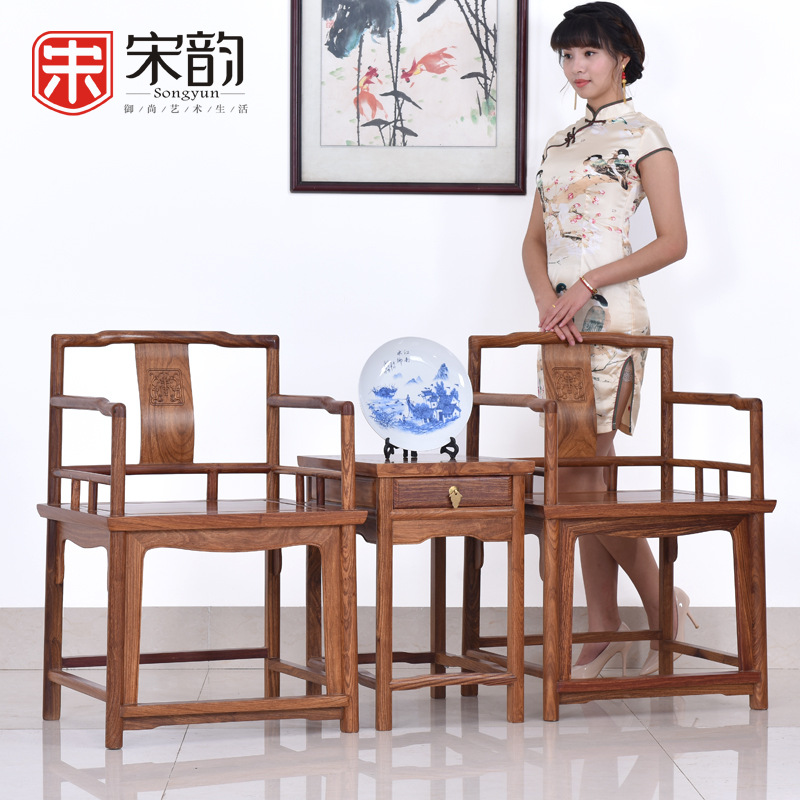 Song Yun Mahogany Furniture Rosewood Rose Chair Three Piece Study Chinese Antique Chair Wood Leisure Chair
