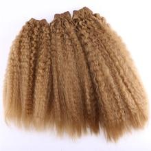 ゴールデン変態ストレートヘアバンドル 16 20 インチ 3 ピース/パック 210 グラム合成織り女性