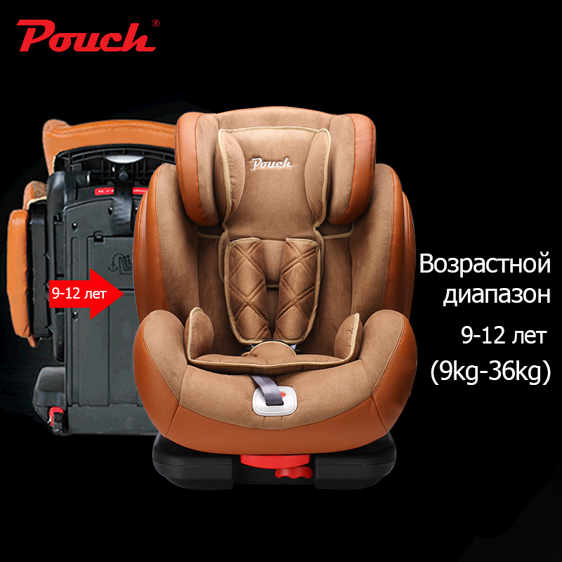 Pouch child safety seat isofix 9 months - 12 years baby car seat chair opel black brown red color leather car seat booster hot sale colorful girl seat covers for cars auto car safety child safety belt portable infant kiddy car seat for traveling