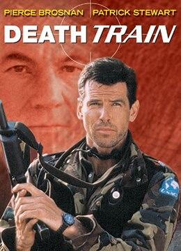 《核弹快车》1993年斯洛文尼亚,英国,美国动作,惊悚电影在线观看