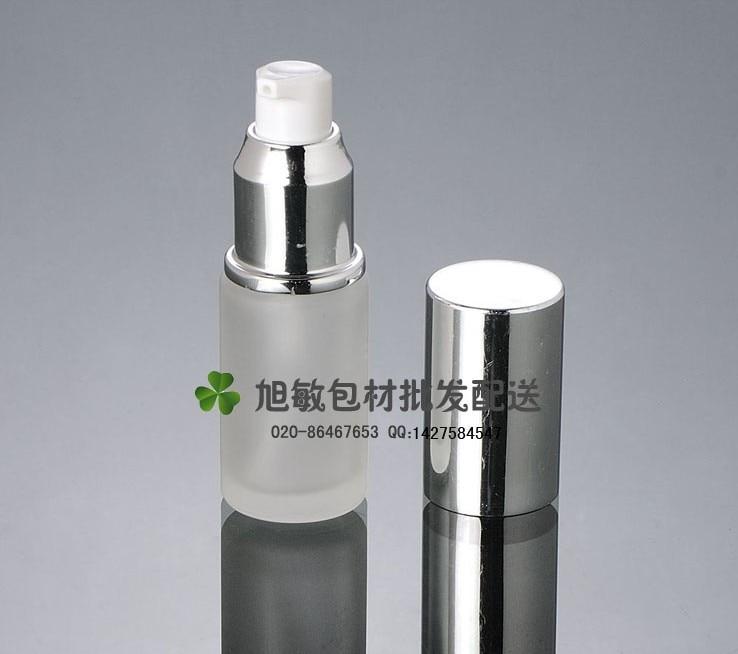 Capacity 20ml  50pcs/lot shiny silver press pump bottle glass bottle pump lotion bottle with silver color