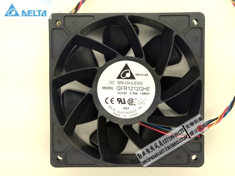 Delta QFR1212GHE 12V 2.70A 12038 12CM Bitcoin Miner FAN 12cm PWM Most Powerful for Bitcoin Mining delta 12038 fhb1248dhe 12cm 120mm dc 48v 1 54a inverter fan violence strong wind cooling fan