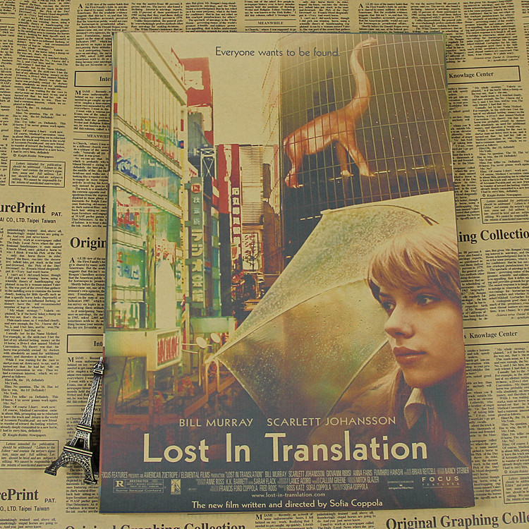 Lost in Tokyo Scarlett Johansson Bill Murray decorative painting simple movie poster poster fresh image