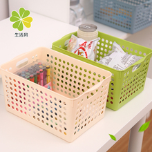Storage basket drawer storage box plastic storage basket bookcase snacks desktop storage box finishing basket L-041