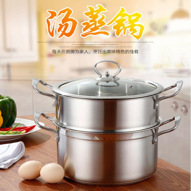 304 Stainless steel thickened double bottom small steamer 2 layers 3 layers of the multilayer steamer