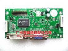 Free shipping ML2324D T240 original driver board motherboard Version 23.6 inches