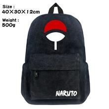 Cool Anime Boy Girl School Bag/ Bagpack