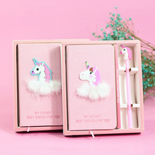 Unicorn Notebook with Pen and Gift Box