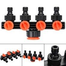 4 способа сад водопроводной воды сплиттер адаптер быстрого нитки шланг разъем адаптера огород; сад полива Поставки