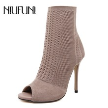 NIUFUNI Women Boots High Heels Fashion Peep Toe Knit Sock Ankle Booties Spring Autumn Shoes Woman Sexy Thin Heeled Lady Boots 2017 spring sexy new women boots fretwork heels ankle boots pointed toe high heeled boots booties stretchy sock boots slip on 42
