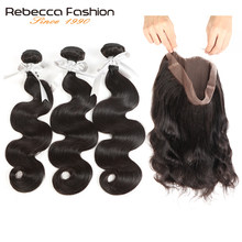 Rebecca Brazilian Body Wave 360 Lace Frontal With Bundle 100% Remy Human Hair 3 Bundles With 360 Lace Frontal Closure(China)
