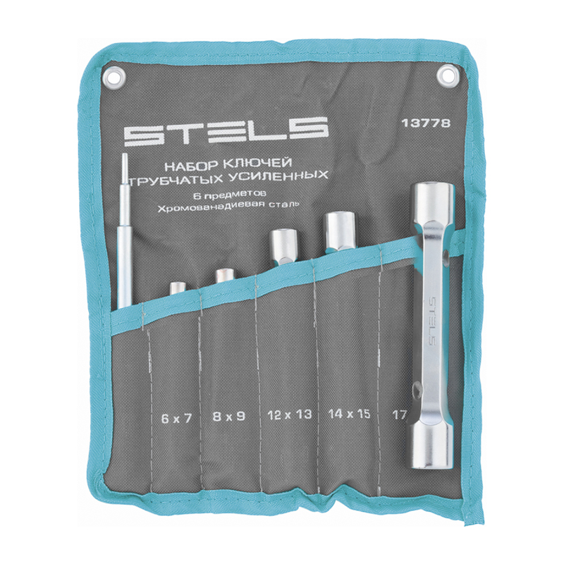 Set of tube keys STELS 13778