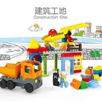 Big Size Building Block Bricks Compatible with Brand Construction Site Transport Vehicle Set Toys for Children Babys