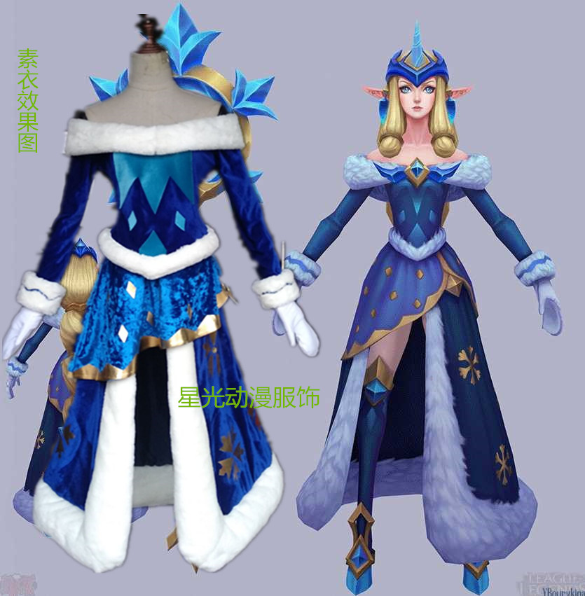 [Customized] Game LOL Winterlude Soraka Ice And Snow Festival Uniform Cosplay Costume+Headwear For Halloween Free Shipping New.