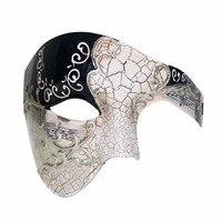 Unisex Vintage Venetian Half Face Mask Women Mens Plastics Masquerade Mask Masked Ball Halloween Party Fancy
