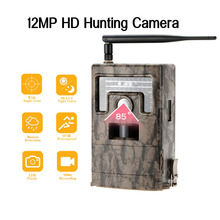 Portable Wildlife Hunting Camera MMS 12MP HD Digital Infrared Scouting Trail Camera 940nm IR LED Video Recorder 85 Degrees Lens