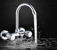 Высокое качество латуни двойной контроль руки смешивания блюдо бассейна кран в стену двойное отверстие хром скидка смесители для кухни ванной насадка для душа светодиодная смеситель для фильтра воды