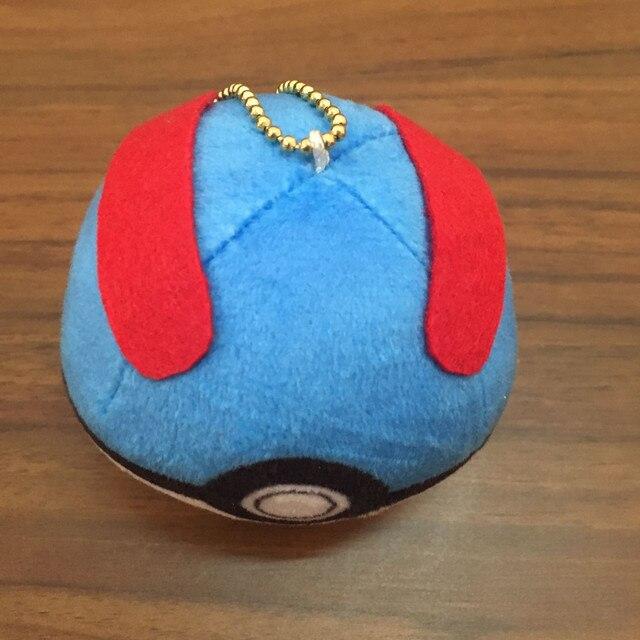 Peluches de Pokéballs Merchandising de Pokémon