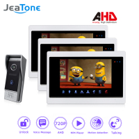 AHD 720P 4 Wired 7 Video Door Phone Intercom Door Bell Door Speaker Security Motion Detection