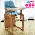 Небольшой лурье регулируемая многофункциональный ребенок обеденный стул деревянный краска ребенок обеденный стул ребенка обеденный стул