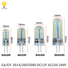 1PCS/Lot 2018 hot sale LED Bulb G4 AC220V DC12V LED lamp 3W 7W 8W 10W12W Corn Light 360 Degree Replace Halogen Lamp(China)