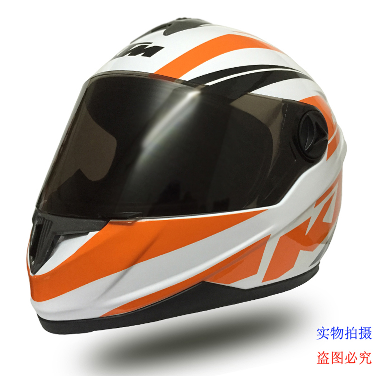 high quality ktm motorcycle helmet men professional racing full face helmet motocicleta capacete dot ece approved