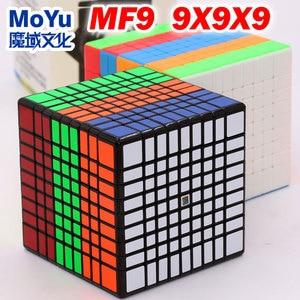 Image 5 - Puzzle Magic Cube Moyu cubing classroom Mofang Jiaoshi MF9 9x9 MeiLong 9x9x9 9*9 high level educational professional speed cube