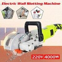 Новейшая 220 В 4 кВт электрическая машина для резки кирпичной стены, канавок, стальной резец по бетону, долбежная машина DIY, домашний декор, эле
