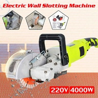 Newest 220V 4KW Electric Brick Wall Cutting Grooving Machine Steel Concrete Cutter Slotting Machine DIY Home Decor Power Tools