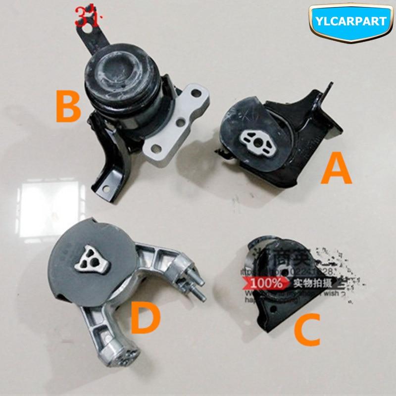 Voor Geely Emgrand X7 EmgrarandX7, EX7, FC SUV, Vision X6, NL4, auto motor ondersteuning mount isolator