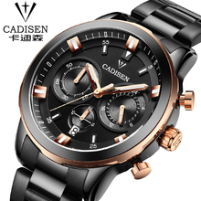 CADISEN mens watches top brand luxury man watches 2016 Business and leisure watch Men's Quartz Hour Relogio Masculino