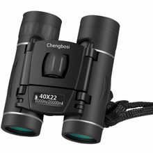 HD Zoom Telescope 40x22 Folding Binoculars  for outdoor bird watching travelling hunting camping 2000m telescope military hd 10x50 binoculars for hunting bird watching camping travel concert professional telescope outdoor sports binoculars