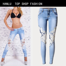 HANLU Europe and the United States women's super elastic lace LvKong denim trousers fashion comfortable feet pants