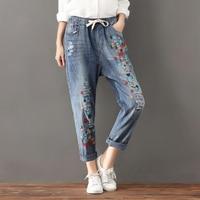 Plus Size Flower Embroidery Elastic Waist Loose Harem Jeans Autumn New Vintage Ripped Oversized Ankle Length Women Denim Pants