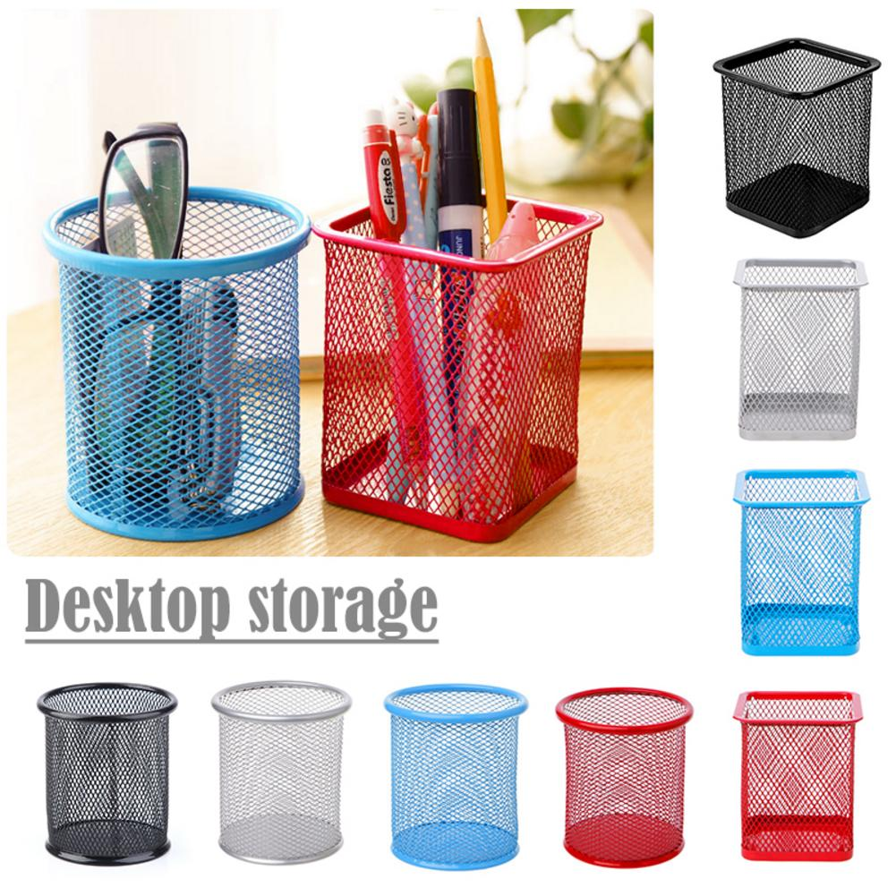 Metal Pen Holder Multifunctional Office Organizer  Mesh Style Square Round Desk Organizer Storage Office Accessories