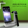 """Coteetci роскошный алюминиевый подставка держатель базой для Apple , часы зарядки док зарядное устройство для iphone 5 5S 6 4.7 """" 6 плюс 5.5"""