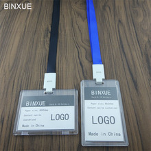 BINXUE Cover card,identification tag Double sided transparent Acrylic material ID Holder,The rope is 1.5cm wide employees card