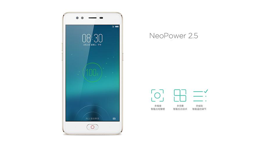 nubia m2 neopower 2