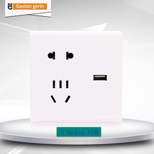 Home Smart USB Port Wall Socket 5 Holes Power Charger Adapter Electric Outlet Panel 86mm*86mm Plug Sockets 10A 110~250V White