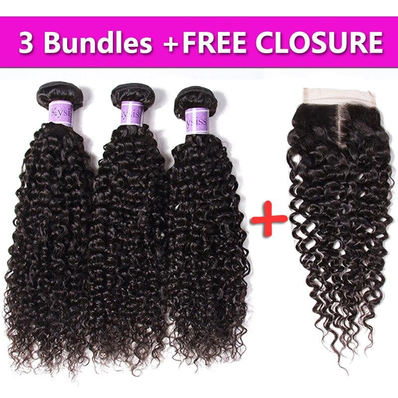 UNice Hair Kysiss Series 8A Brazilian Curly Virgin Hair 3PCS Send One Free Closure Hot Brazilian