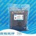 Super ácido húmico teor de potássio de 70% solúvel em água de alta atividade foliar gotejamento flocos 500g