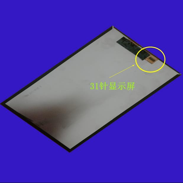New 10 1inch LCD Screen for FPC10131M HSX101N31P A HSX101N31P B 31pin internal screen HSX101N31A M27b